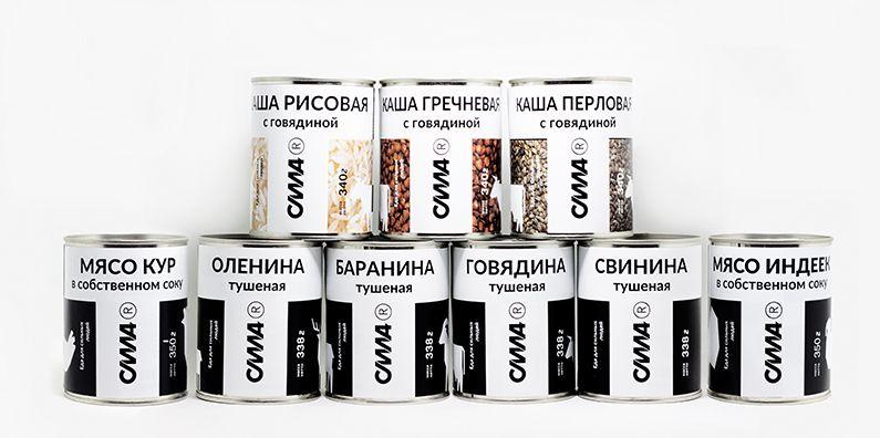 Контакты: адрес, телефон — СИЛА. Мясная продукция на sila.market - sila. market